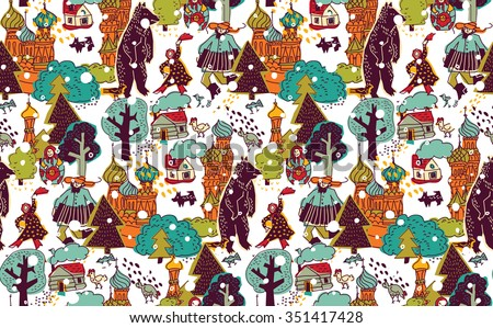 Russia people and landscapes color seamless pattern. Winter landscape with happy Russians. Color vector illustration. EPS8 - stock vector
