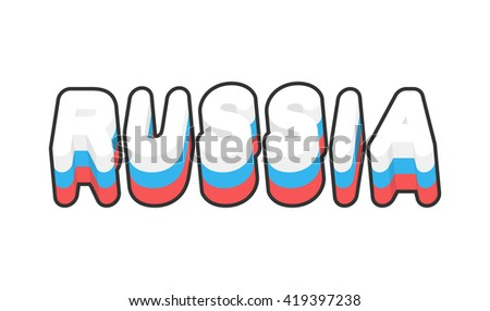 Russia. Text of Russian flag. Emblem of country on a white background. letters tricolor. typography and hand lettering 