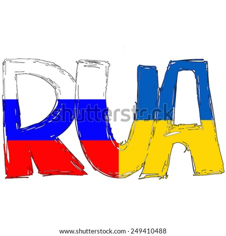 Russia Ukraine Flag Text Name Country Vector illustration Hand Made - stock vector
