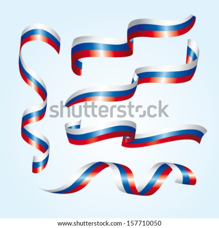 Russia vector flags. A set of 5 wavy flags. - stock vector