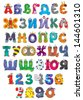Russian alphabet and numbers with funny monsters - stock vector