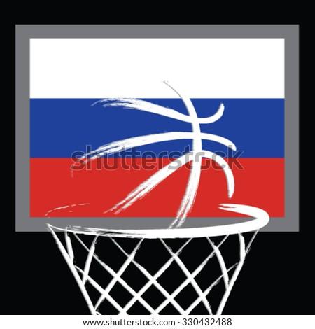 Russian basket ball, vector - stock vector