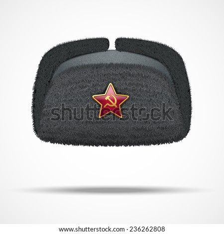 Russian black fur winter hat ushanka with red star. Vector illustration isolated on white background. - stock vector