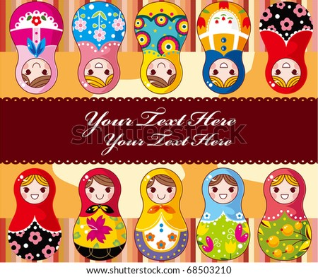 Russian Doll card - stock vector