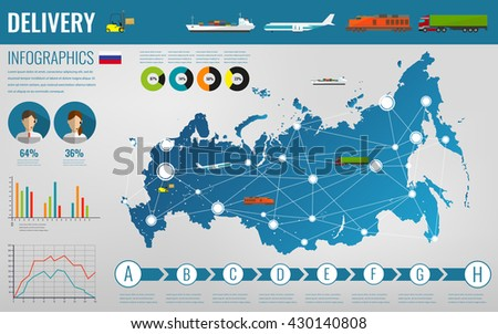 Russian Federation transportation and logistics. Delivery and shipping infographic elements. Vector illustration - stock vector
