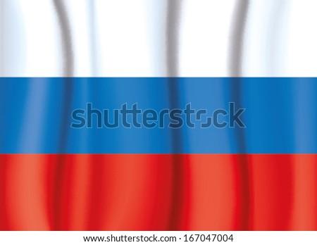 Russian flag, flag of Russia, satin curtain wave flag vector - stock vector