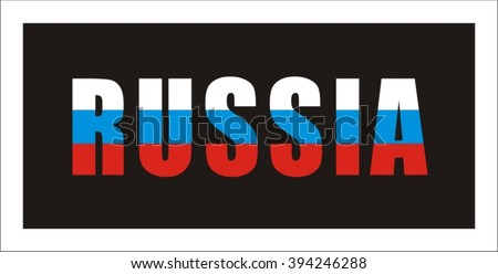 Russian flag in the form of inscription Russia