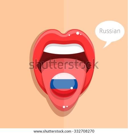 Russian Tongue Language 67