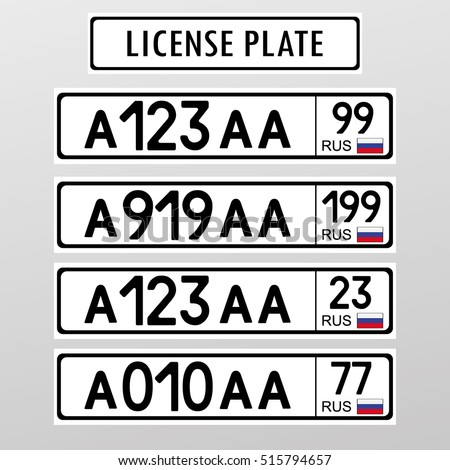 Number Plate Stock Images Royalty Free Images Vectors
