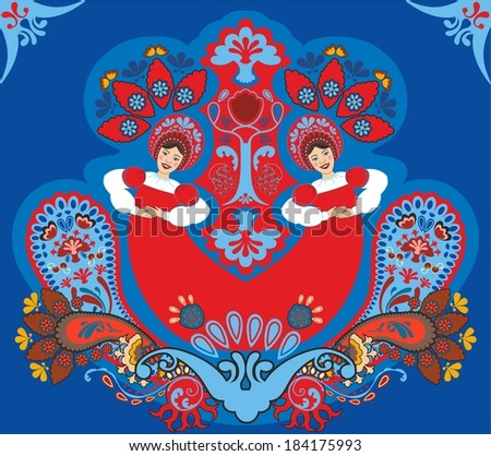 Russian Dance Stock Images, Royalty-Free Images & Vectors ...