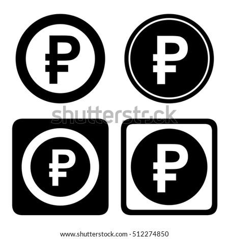 Russian Ruble Cashier Icon Set Rub Stock Vector 512274850 Shutterstock