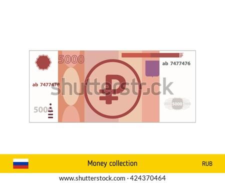 Russian ruble. Russian ruble banknote - stock vector