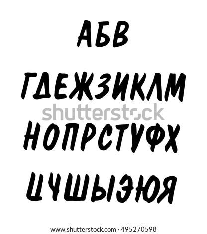Russian Cursive Font
