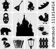 Russian Symbols Icons - stock vector