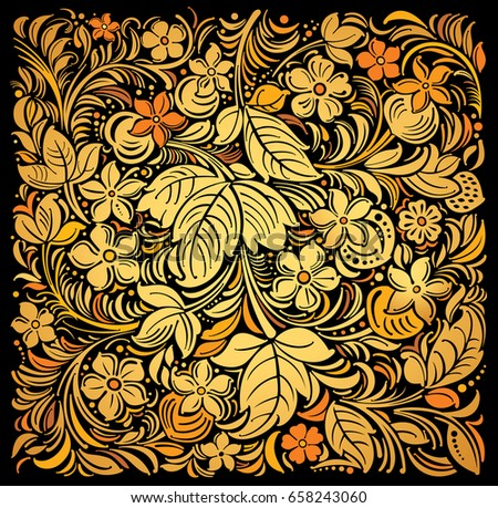 Russian traditional ornamental background gold on black.
