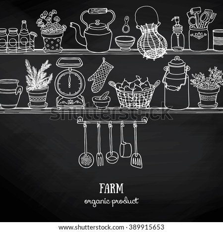 Rustic Kitchen Sketchy Banner On Blackboard Stock Vector