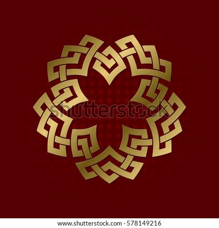 Sacred Geometric Symbol Five Pointed Plexus Stock Vector 578149216