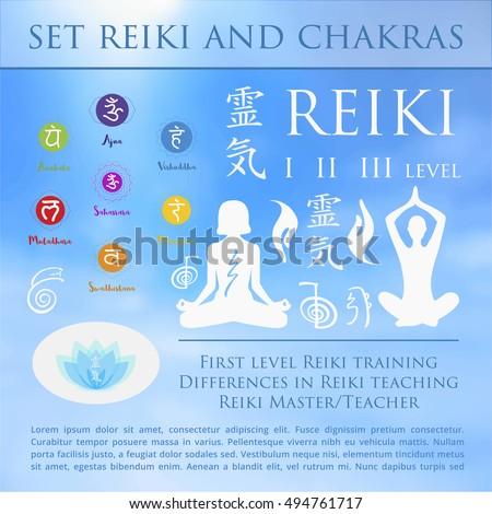 Sacred Geometry Reiki Symbol Word Reiki Stock Vector 494761717