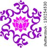 "Sacred OM  - ""I AM"" - Lotus Flower - Vector image - stock vector"