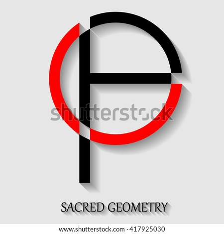 Sacred vector geometry element for design. Alchemy, religion, philosophy, spirituality, hipster symbol. Eps10