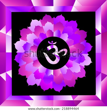 Sahasrara chakra vector illustration - stock vector