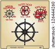 sailor vector set.rudder set.ship rudder pirnt. - stock