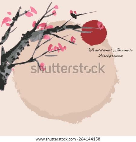 Sakura cherry blossom watercolor background. Vector image. - stock vector