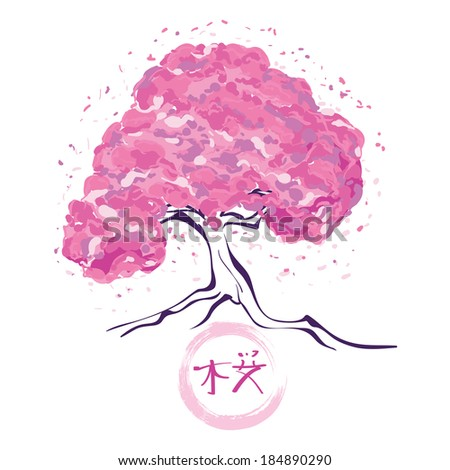 sakura tree in spring bloom japan symbol - stock vector