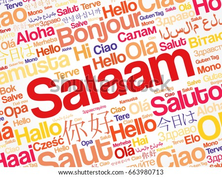 Salaam hello greeting persianfarsi word cloud stock vector 663980713 salaam hello greeting in persianfarsi word cloud in different languages of the m4hsunfo
