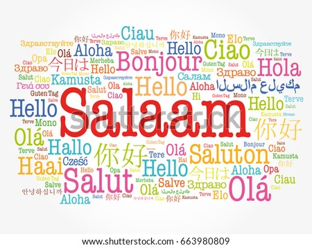 Salaam hello greeting persianfarsi word cloud stock vector 663980809 salaam hello greeting in persianfarsi word cloud in different languages of the m4hsunfo