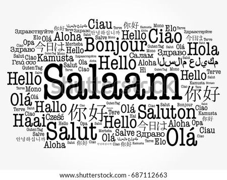 Salaam hello greeting persianfarsi word cloud stock vector 687112663 salaam hello greeting in persianfarsi word cloud in different languages of the m4hsunfo