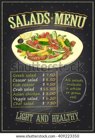 Salads menu list chalkboard design with vegetables and meat salad on a plate, hand drawn illustration with copy space - stock vector