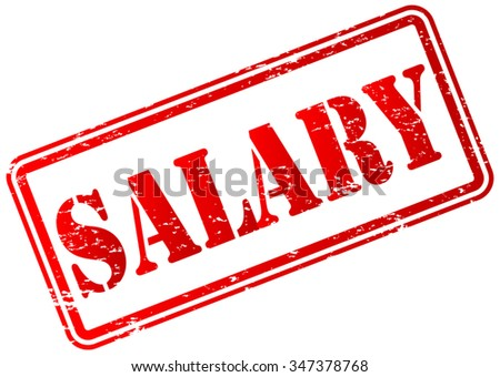 Salary Stamp Badge