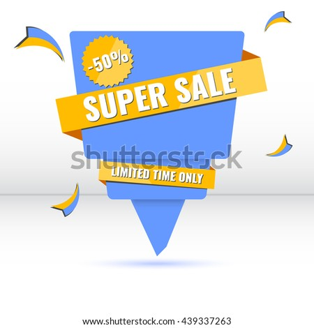 Sale banner. Limited time only. Discounts. Information for customers. Vector illustration.