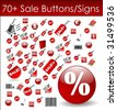 Sale Buttons and Signs in Vector Art - stock vector