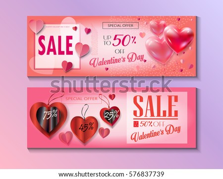 Sale Discount Banner Valentines Day Set Stock Vector 576837739 ...