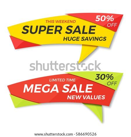 sale label price tag banner badgeのベクター画像素材 586690526