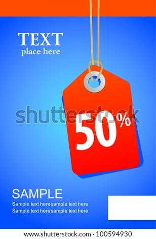 Sale tag, vector - stock vector