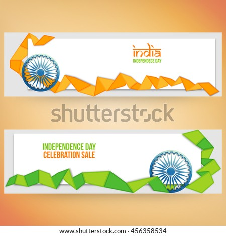 Sale Website Header or Banner set with space for your text, Creative Sale Background with Glossy Ashoka Wheel and Flag Colour Ribbon, Vector illustration for Indian Independence Day celebration. - stock vector
