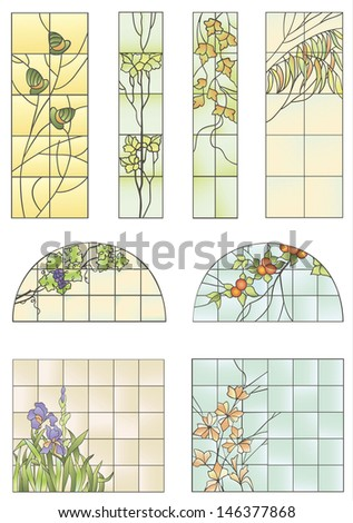Samples stained glass window with flowers, fruit and vegetables