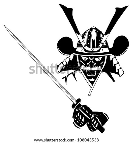 Samurai in mask, with sword, vector illustration, easy to edit layers - stock vector
