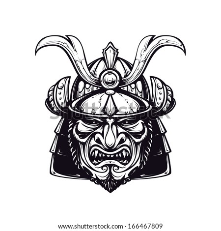 Samurai Mask Clip Art. Black And White Version Isolated On White. Japanese  Traditional