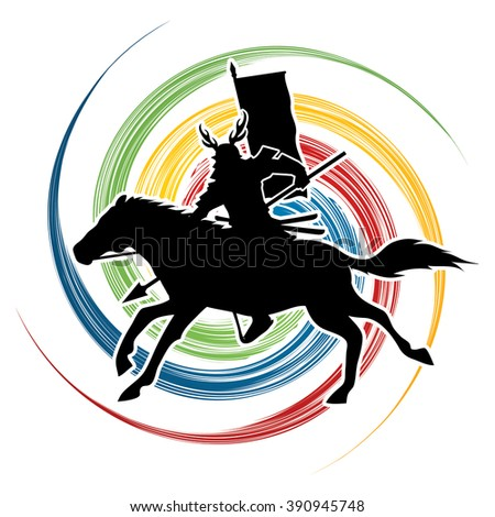 Samurai Warrior with Spear, Riding horse, designed on spin wheel background graphic vector. - stock vector