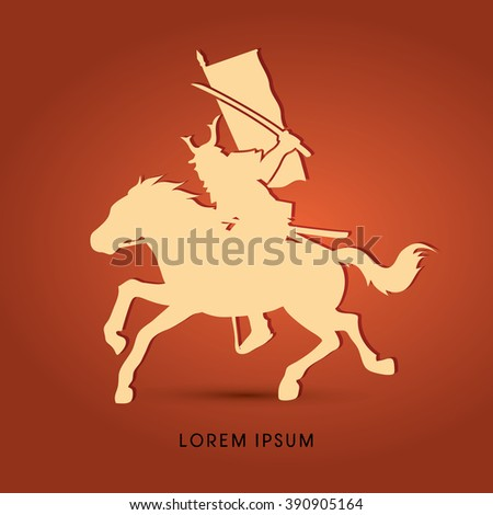 Samurai Warrior with Sword Katana, Riding horse, graphic vector. - stock vector