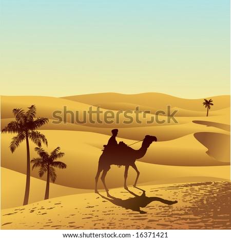 Sand Dune 6 - stock vector
