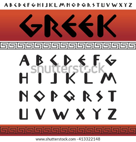 greek writing font The tyndale greek & hebrew font kit contains instructions and keyboard files  which have been prepared at tyndale house it includes  to write type gam.