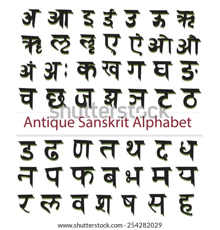 sanskrit to hindi dictionary app download