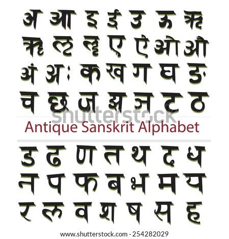 sanskrit to hindi dictionary app download