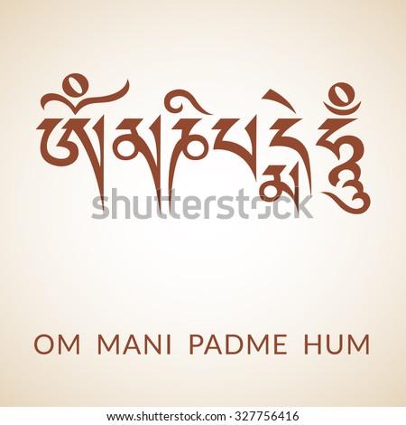 Sanskrit Calligraphy Om Mani Padme Hum Stock Vector Royalty Free