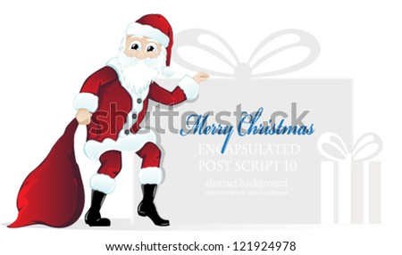 Santa Claus with a bag and silhouettes of gift boxes - stock vector